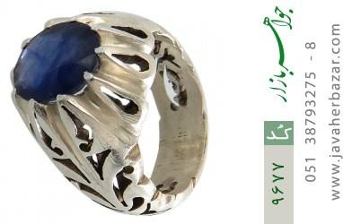 انگشتر یاقوت آفریقایی رکاب دست ساز - کد 9677