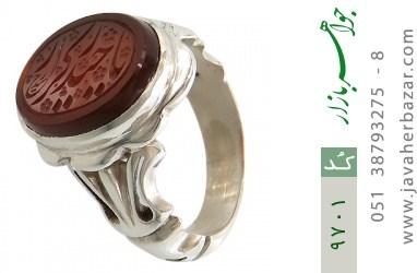 انگشتر عقیق یمن حکاکی یا حیدر کرار استاد حیدر رکاب دست ساز - کد 9701
