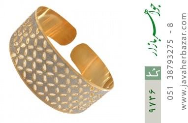 النگو نقره پهن طرح دستبندی زنانه - کد 9736