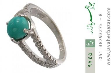 انگشتر فیروزه نیشابوری - کد 9745