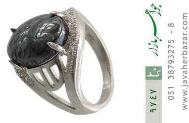 انگشتر حدید سینی هفت جلاله طرح پرنسس زنانه - کد 9747