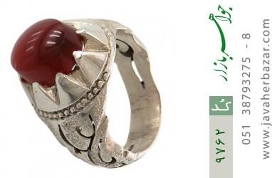 انگشتر عقیق یمن حکاکی یا علی دست ساز - کد 9762