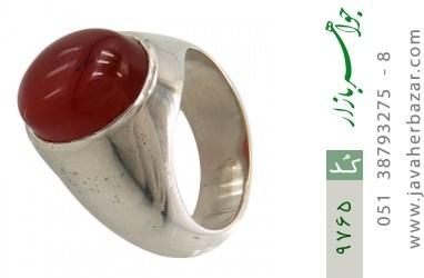 انگشتر عقیق یمن هنر دست استاد رحمانی - کد 9765