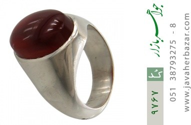 انگشتر عقیق یمن هنر دست استاد رحمانی - کد 9767