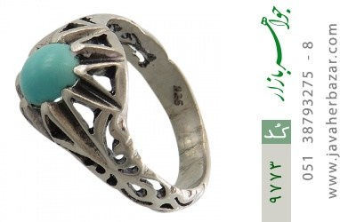 انگشتر فیروزه نیشابوری - کد 9773