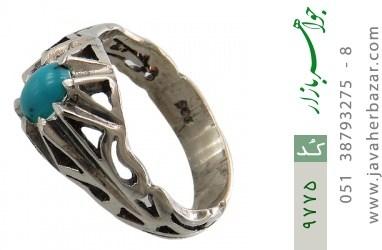 انگشتر فیروزه نیشابوری - کد 9775