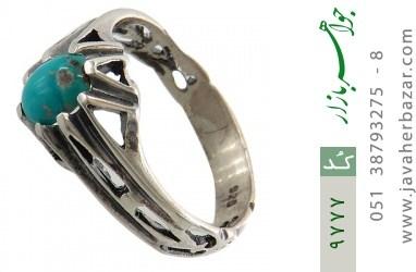 انگشتر فیروزه نیشابوری - کد 9777
