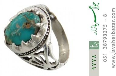 انگشتر فیروزه نیشابوری - کد 9778