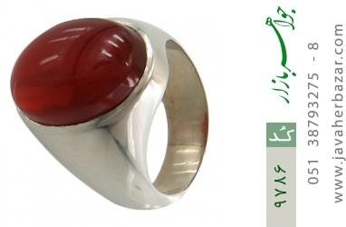 انگشتر عقیق یمن هنر دست استاد رحمانی - کد 9786