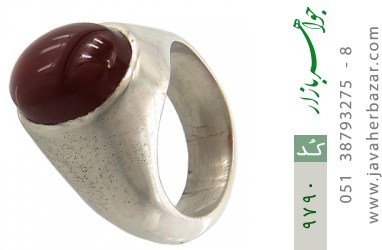 انگشتر عقیق یمن هنر دست استاد رحمانی - کد 9790