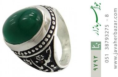 انگشتر عقیق حکاکی یا رضا یا حسین - کد 9792