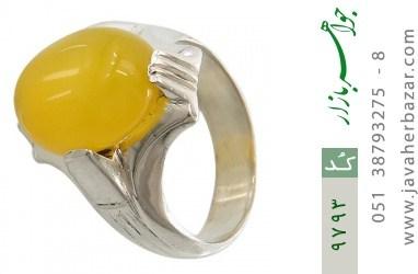انگشتر عقیق حکاکی شرف الشمس رکاب دست ساز - کد 9793