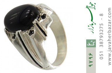 انگشتر عقیق سیاه خوش رنگ مردانه - کد 9796