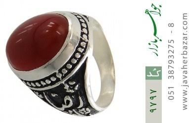 انگشتر عقیق قرمز درشت رکاب قلمزنی یاحسین یارضا مردانه - کد 9797