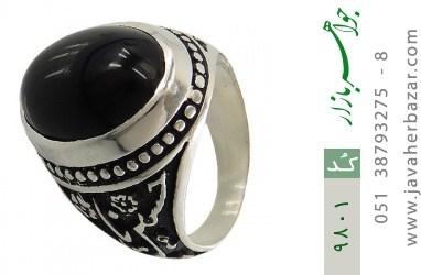 انگشتر عقیق قلم زنی یا رضا یا حسین - کد 9801