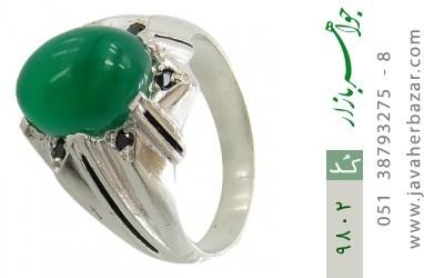 انگشتر عقیق سبز خوش رنگ مردانه - کد 9802