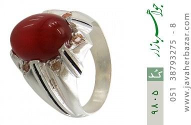 انگشتر عقیق سرخ خوش رنگ مردانه - کد 9805