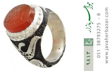 انگشتر عقیق یمن حکاکی یا حسین ع استاد حکاک قلم زنی یا علی دست ساز - کد 9813