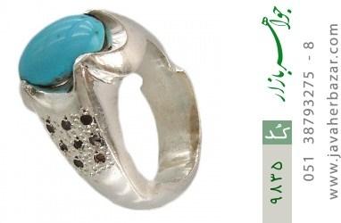 انگشتر فیروزه نیشابوری لوکس هنر دست استاد جراح - کد 9835
