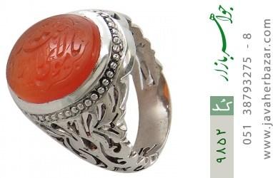 انگشتر عقیق یمن حکاکی یا مولای یا ابا عبدلله استاد فرج رکاب دست ساز - کد 9852