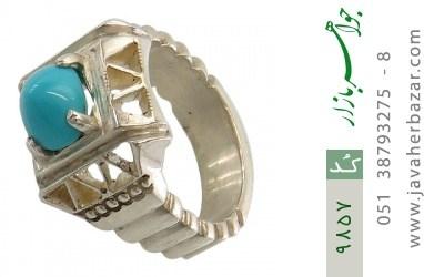 انگشتر فیروزه نیشابوری لوکس هنر دست استاد شرفیان - کد 9857