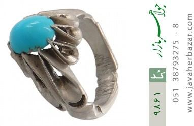 انگشتر فیروزه نیشابوری لوکس هنر دست استاد شرفیان - کد 9861