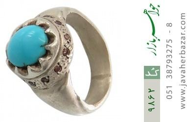 انگشتر فیروزه نیشابوری لوکس هنر دست استاد جراح - کد 9862