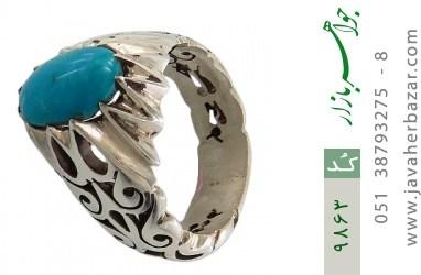 انگشتر فیروزه نیشابوری رکاب دست ساز - کد 9863