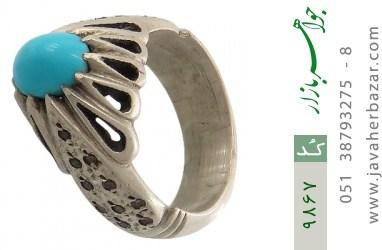 انگشتر فیروزه نیشابوری هنر دست استاد شمعدانی - کد 9867