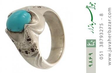 انگشتر فیروزه نیشابوری هنر دست استاد جراح - کد 9869