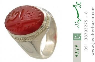 انگشتر عقیق یمن حکاکی یا علی علیه السلام هنر دست استاد شرفیان - کد 9872