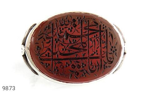 انگشتر عقیق یمن حکاکی یا ابا محمد المجتبی استاد نایب رکاب دست ساز - تصویر 2