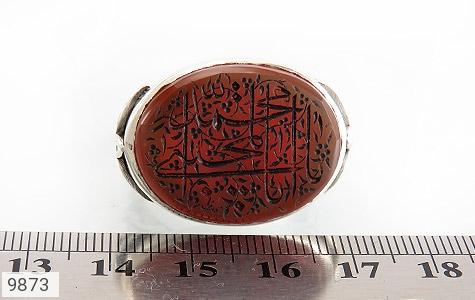 انگشتر عقیق یمن حکاکی یا ابا محمد المجتبی استاد نایب رکاب دست ساز - تصویر 6