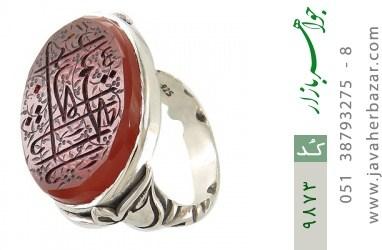 انگشتر عقیق یمن حکاکی یا ابا محمد المجتبی استاد نایب رکاب دست ساز - کد 9873