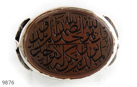 انگشتر عقیق یمن حکاکی سوره توحید استاد مجد رکاب دست ساز - تصویر 2