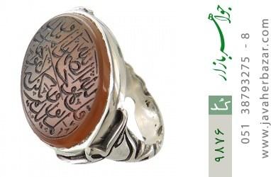 انگشتر عقیق یمن حکاکی سوره توحید استاد مجد رکاب دست ساز - کد 9876