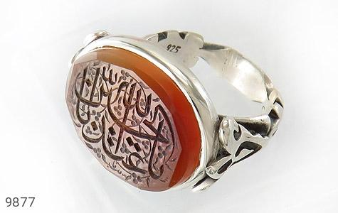 انگشتر عقیق یمن حکاکی یا ابا عبدالله الحسین استاد نایب رکاب دست ساز - عکس 1
