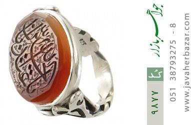 انگشتر عقیق یمن حکاکی یا ابا عبدالله الحسین استاد نایب رکاب دست ساز - کد 9877
