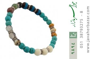 دستبند چندنگین طرح نازگل زنانه - کد 9894