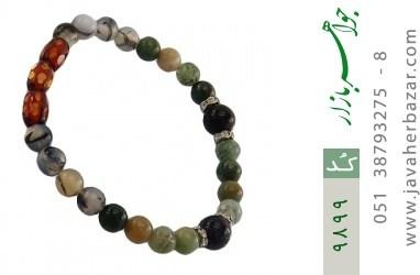 دستبند چندنگین طرح رعنا زنانه - کد 9899