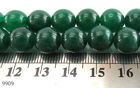 تسبیح جید سبز 33 دانه درشت - تصویر 4