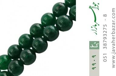 تسبیح جید سبز 33 دانه درشت - کد 9909