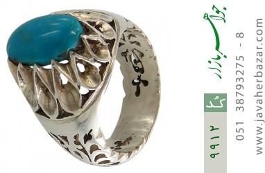 انگشتر فیروزه نیشابوری لوکس رکاب دست ساز - کد 9912