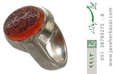 انگشتر عقیق یمن حکاکی و من یتق الله شرف الشمس رکاب دست ساز - کد 9913