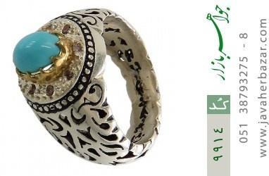انگشتر فیروزه نیشابوری رکاب دست ساز - کد 9914
