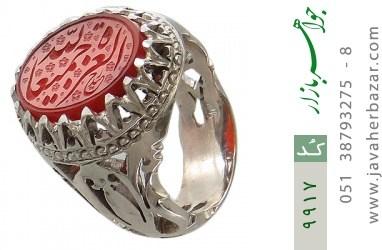 انگشتر عقیق یمن حکاکی العزة الله جمیعا استاد حیدر رکاب دست ساز - کد 9917