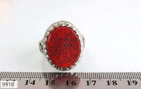 انگشتر عقیق حکاکی یا بقیِة الله الاعظم استاد نایب رکاب دست ساز - عکس 5