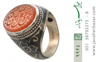 انگشتر عقیق یمن حکاکی و من یتوکل علی الله فهو حسبه استاد احمد رکاب دست ساز - کد 9924