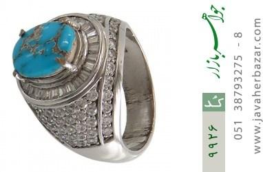 انگشتر فیروزه نیشابوری رکاب دست ساز - کد 9926
