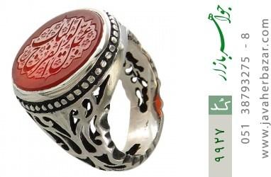 انگشتر عقیق یمن حکاکی عجل لولیک الفرج استاد حیدر رکاب دست ساز - کد 9927